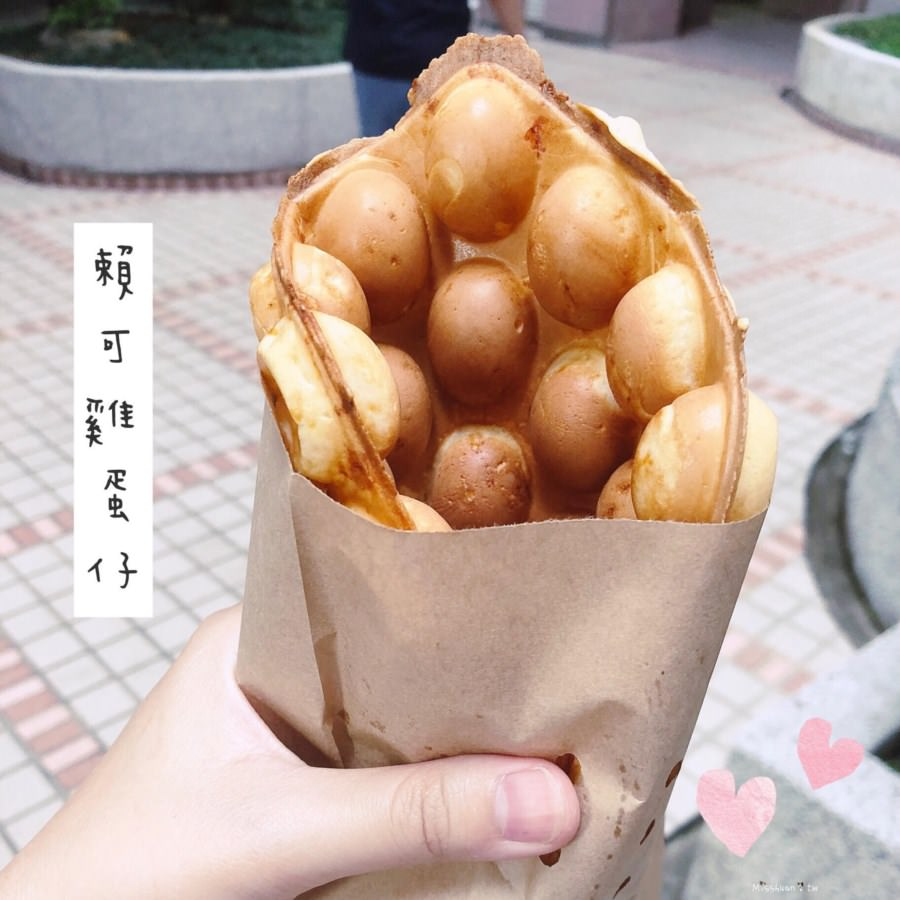 台中南屯美食 賴可雞蛋仔 原味 起司 巧克力 抹茶 煉乳 蜂蜜 大業路下午茶