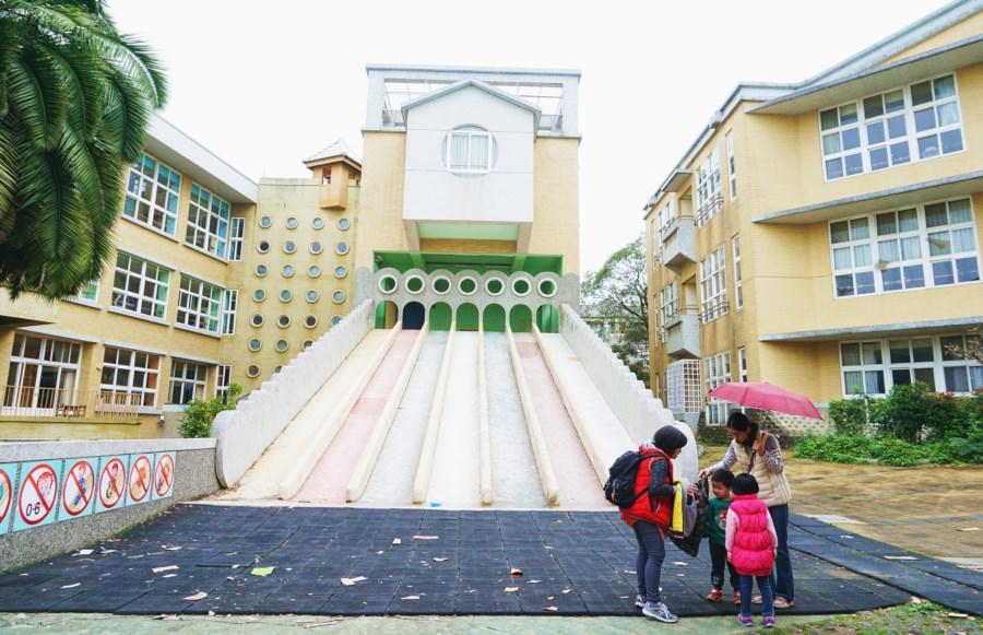 新竹東區景點 陽光國小 彩虹溜滑梯 週休二日遛小孩好去處 親子同遊 免費景點 三合院 遊樂設施 操場 坑洞 明湖路