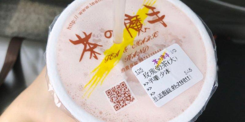 嘉義西區美食 茶之魔手 嘉義仁愛店 仁愛路飲料店 買五送一 外送服務 台灣茶 果汁 豆漿 咖啡