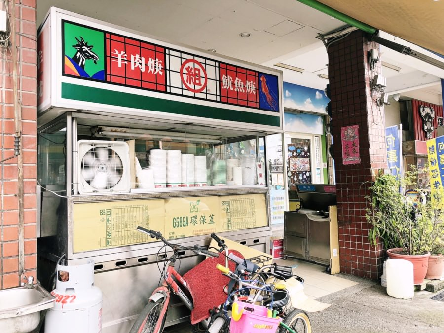 台中南屯美食 組 羊肉羹 魷魚羹 羹湯超讚的!還有滷味小菜 燴飯 黎明路一段小吃