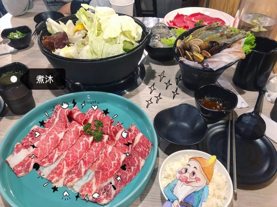 台中西屯美食 煮沐鍋物 老虎城店 七零年代獨領風騷的石頭火鍋 肉肉拚 海鮮盤 聚餐聚會