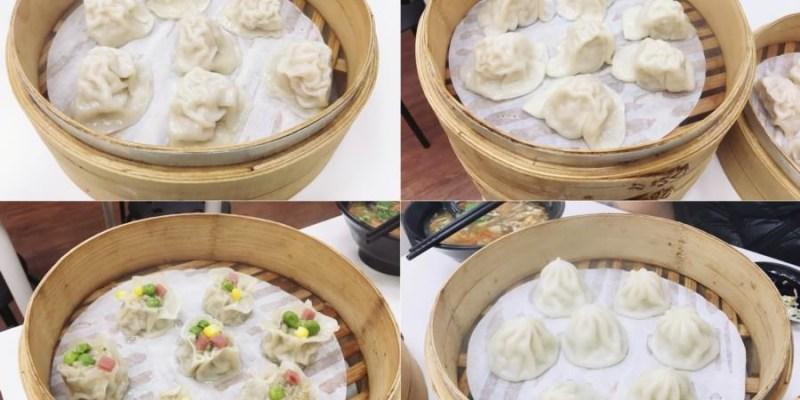 台中西區美食 傻師傅湯包 滿300可外送 精誠路小吃 燒賣 蒸餃 酸辣湯 涼飲 蝦餃 豆漿