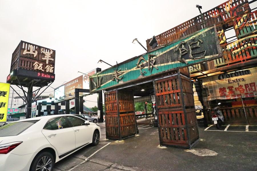 屏東恆春美食 山羊飯館 獨立樂團表演 凌晨宵夜場 喝酒小酌 聚餐聚會 多人合菜 泰式料理 調酒啤酒