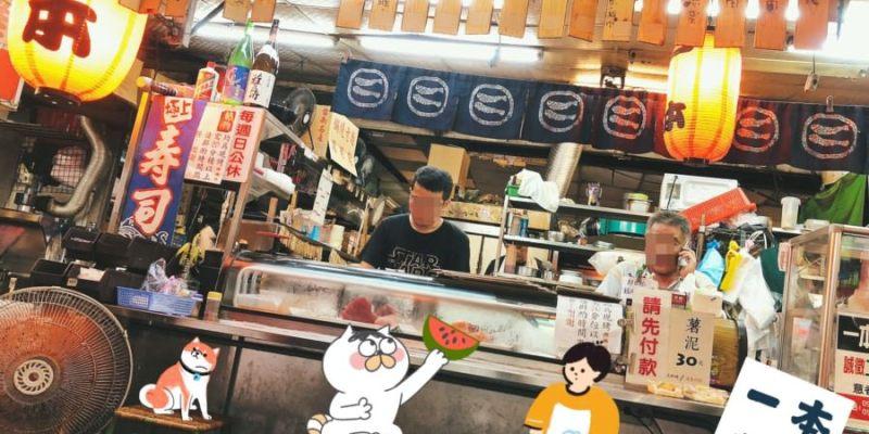台中南屯美食 一本壽司 日式料理 大墩十街黃昏市場 俗擱大碗日本料理