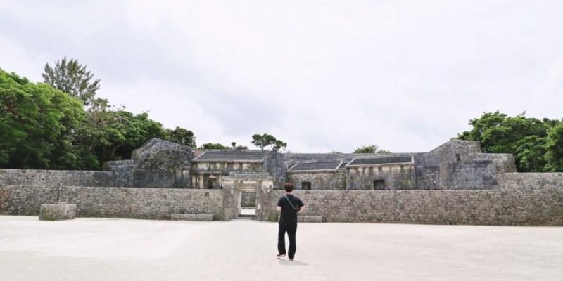 沖繩那霸景點 世界遺産 玉陵 最大的破風墓 琉球王國王的墓園 歷史文化古蹟行程之旅