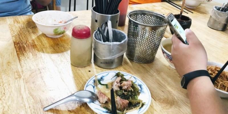 台中西區美食 無名麵攤 民生路41之3號 乾麵酸菜湯老店 古早味小吃 在地排隊老店 早餐推薦 銅板美食