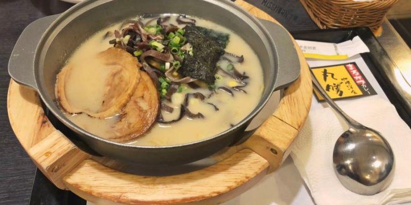 台中北區美食 丸勝咖哩洋食 一中街日本料理 客製化拉麵 咖哩飯 烏龍麵