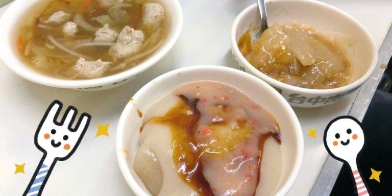 台中西區美食 民生肉圓 便當 31年古早味老店小吃