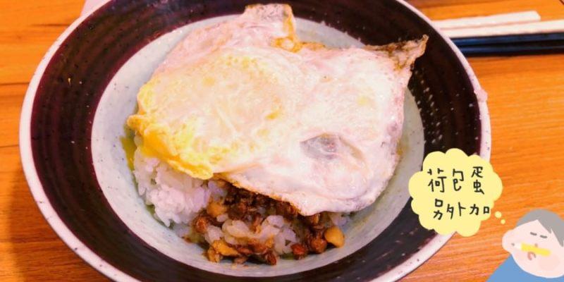 台中潭子美食 軒味 煮麵道 麵食專賣店 煲湯 手工麵 餃子 湯包 餅點 飯食