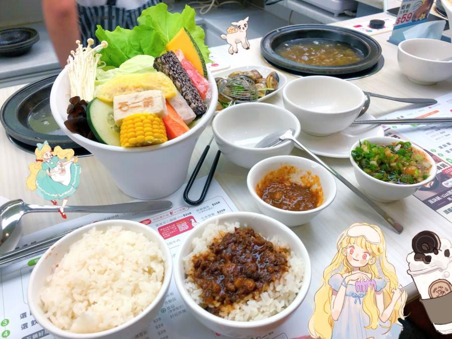 台中太平美食 石二鍋 太平中山店 石頭鍋 涮涮鍋 肉量升級 線上預約看號碼好方便