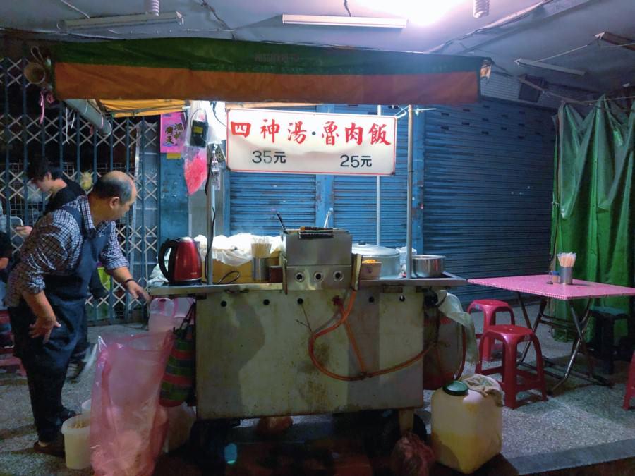 捷運三重國小站美食 魯肉飯 四神湯 無名小吃攤 在地人的凌晨宵夜 仁愛街 龍門路
