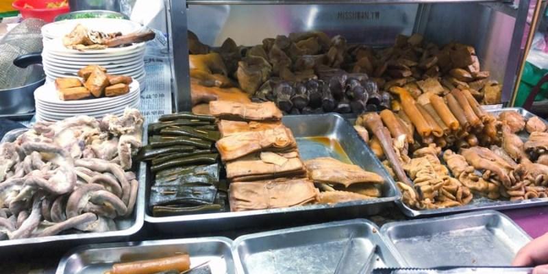 台中北屯美食 廟口米糕 在地人才知道的排隊美食 四民市場 三官堂 在地小吃