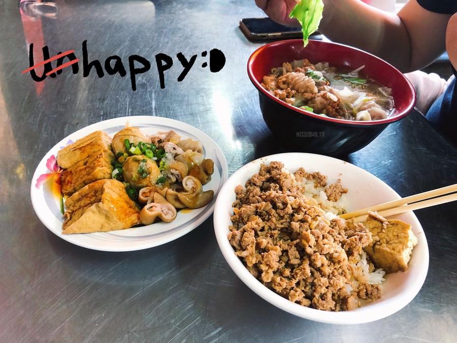 台中南區美食 來富麵攤 公理街在地小吃 親切熱情 價格平價親民 大份量吃超滿足!