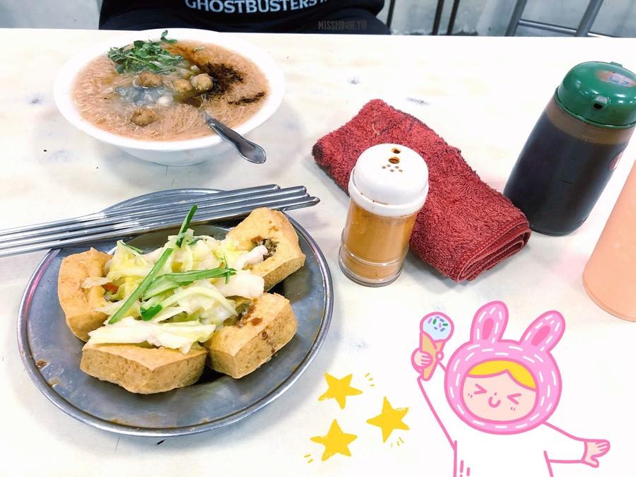 台中南區美食 正老牌麵線糊 臭豆腐 忠孝路夜市必吃 在地老店推薦 一次雙享受