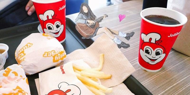 菲律賓美食 Jollibee 快樂蜂「在地最夯速食店」吃炸雞就是要配白飯!Subic Bay 蘇比克灣自由港區