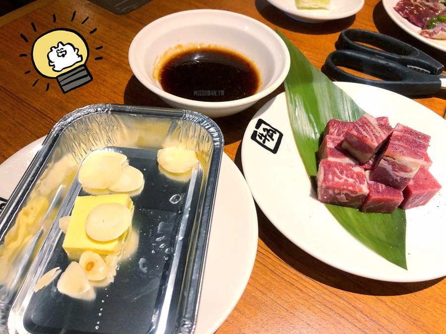 台中西區美食 牛角日本燒肉專門店 燒烤吃到飽 精緻單點 台中廣三SOGO14F餐廳 吃飽飯後來去勤美散步吧!