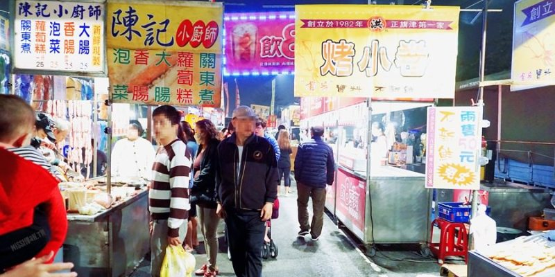 台南北區景點 小北成功夜市 吃喝玩樂雲集 凌晨夜貓子宵夜覓食好去處 附免費停車場