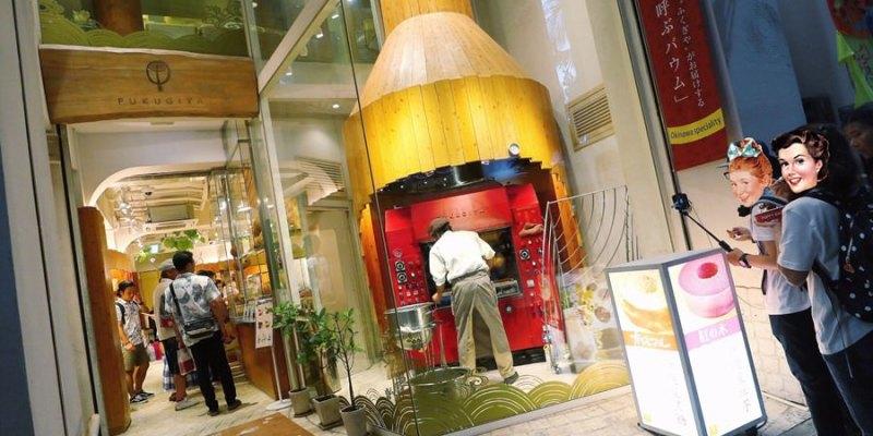 沖繩那霸美食【ふくぎや/FUKUGIYA/国際通り店】沖繩限定伴手禮!年輪蛋糕.在地紫薯/紅糖/豆漿/蜂蜜口味