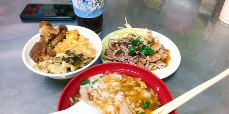 台中太平美食【松 正宗南投意麵】在地人推薦必吃小吃!夜貓子凌晨宵夜場!