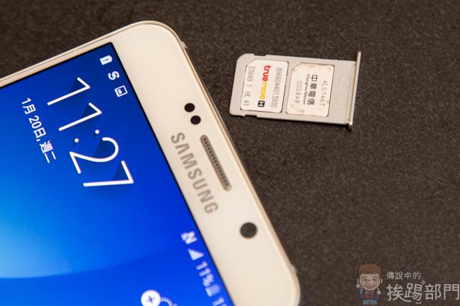 『開箱』全球首賣臺灣版 Samsung Galaxy Note5 4G 雙卡雙待! - 傳說中的挨踢部門