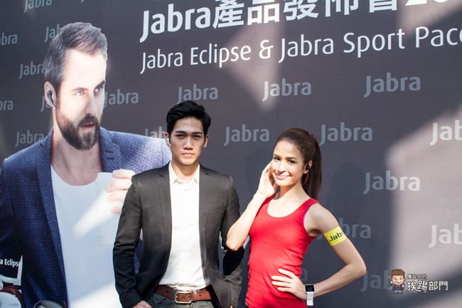 Jabra Eclipse Wireless