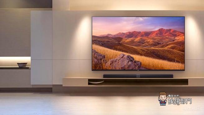 MI 3 TV