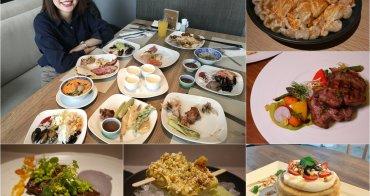 五大台北氣氛餐廳推薦|氣氛棒!「Achoi、JK STUDIO 新義法料理、Nku、寒舍樂廚、Missgreen」花旗信用卡優惠好划算