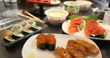 台中北區美食▌普通的「阿裕壽司」,但很平價所以到想打包幾盒回台北吃(推薦鮭魚肚炙燒壽司、阿裕壽司菜單)