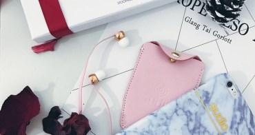 3C藍芽耳機推薦 時尚又實用! 瑞典精品耳機「Sudio」:無線藍芽耳機,運動通勤超方便 (Sudio耳機85折優惠碼)