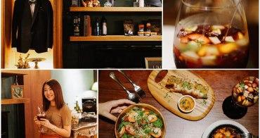 東門站美食 二訪「UNCLE廚棧」沒吃過的美味異國料理 英倫復古金牌特務場景@捷運東門站