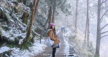 宜蘭太平山一日遊 2018太平山下雪!不用雪鏈 一日來回賞雪趣 見晴懷古步道