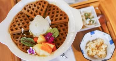 台南IG美食 小覓秘麵食所:藍晒圖美食 是鬆餅還是咖哩?還有夢幻玫瑰牛肉翡翠麵(小覓秘麵食所價錢菜單)