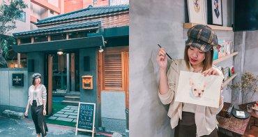 台北不限時咖啡廳|DOTEL西門店:老宅超好拍,還有水彩畫及手沖咖啡課,CP值超高共享空間推薦@捷運西門站
