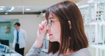內湖眼鏡店 FitGlasses內湖店:線上配眼鏡快速又方便!眼鏡款式多平價CP值高