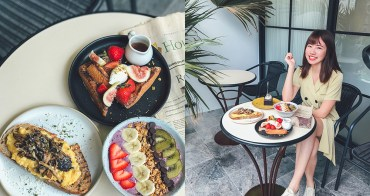 西門早午餐推薦 ACME:好吃但份量少!IG網美最愛咖啡廳,早午餐晚上變身餐酒館酒吧@捷運西門站