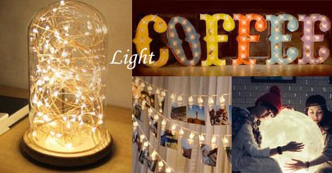 因為這些光,浪漫的無可救藥 ! 幾種我們都會著迷的燈光特搜 !