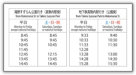 20140409-Bus Time Table