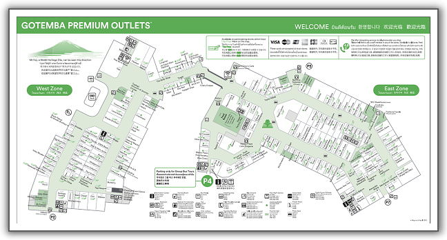 Outlet map