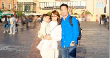 ★日本★東京迪士尼樂園+迪士尼海洋雙園行(附加帶1Y2M小小孩前往的心得)。行前重點+每日行程