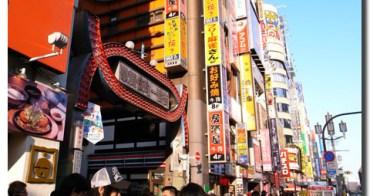 ★日本★東京爆炸行DAY1。新宿王子、原宿逛街