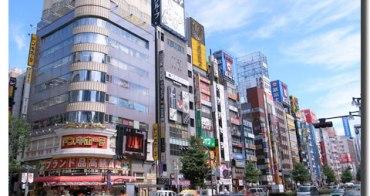 ★Yahoo專欄★最速報,日本東京買包大重點