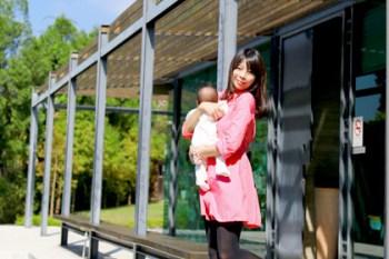 ★新竹★二泉湖畔咖啡,曬太陽真幸福