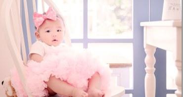 ★寶寶★半歲寶寶寫真,西晴攝影拍出寶寶最珍貴的瞬間