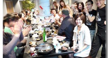 ★台北★公司聚餐@就是好客海鮮碳烤