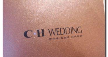 ★囍事★CH WEDDING挑婚紗,超級美