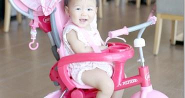 ★寶寶★Radio Flyer粉紅四合一摺疊三輪車,無敵可愛又實用