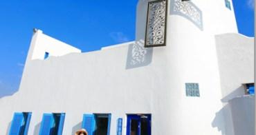 ★桃園★卡托米利,希臘風的藍白咖啡館