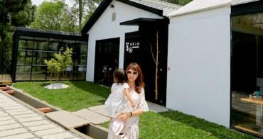 ★新竹★竹東菓風麥芽工房,山裡面的可愛景觀小餐廳
