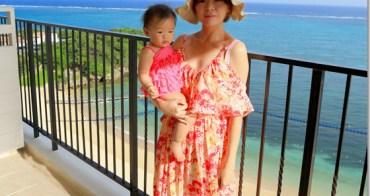 ★日本★沖繩藍天親子行。每日行程+行前重點