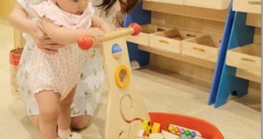 ★新竹★Hape木樂地,木頭玩具的遊樂天地